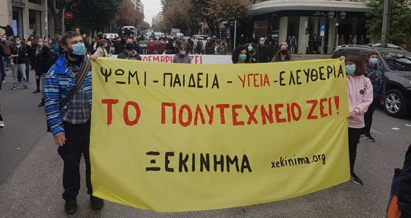 Greece: Activists Defeat Authoritarian Protest Ban