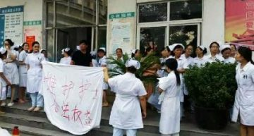 Chinese nurses strike for more pay